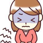 子宮卵管造影で痛みを和らげる方法